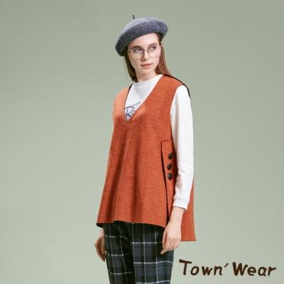 【TOWNWEAR棠葳】率性排釦毛料V領背心
