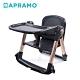 英國《Apramo Flippa》可攜式兩用兒童餐椅(魔法金) product thumbnail 1