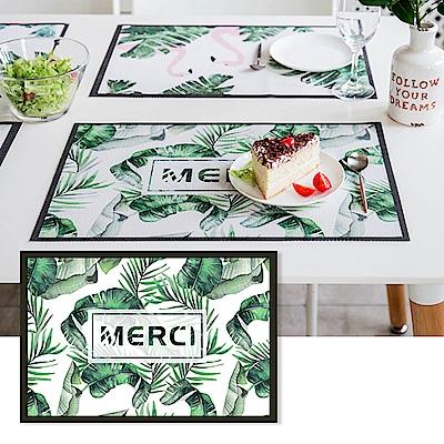 半島良品 升級防水北歐風PVC餐桌隔熱墊- 綠色植物