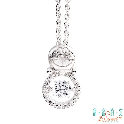 甜蜜約定 Doraemon 愛的焦點哆啦A夢純銀墜子 送項鍊