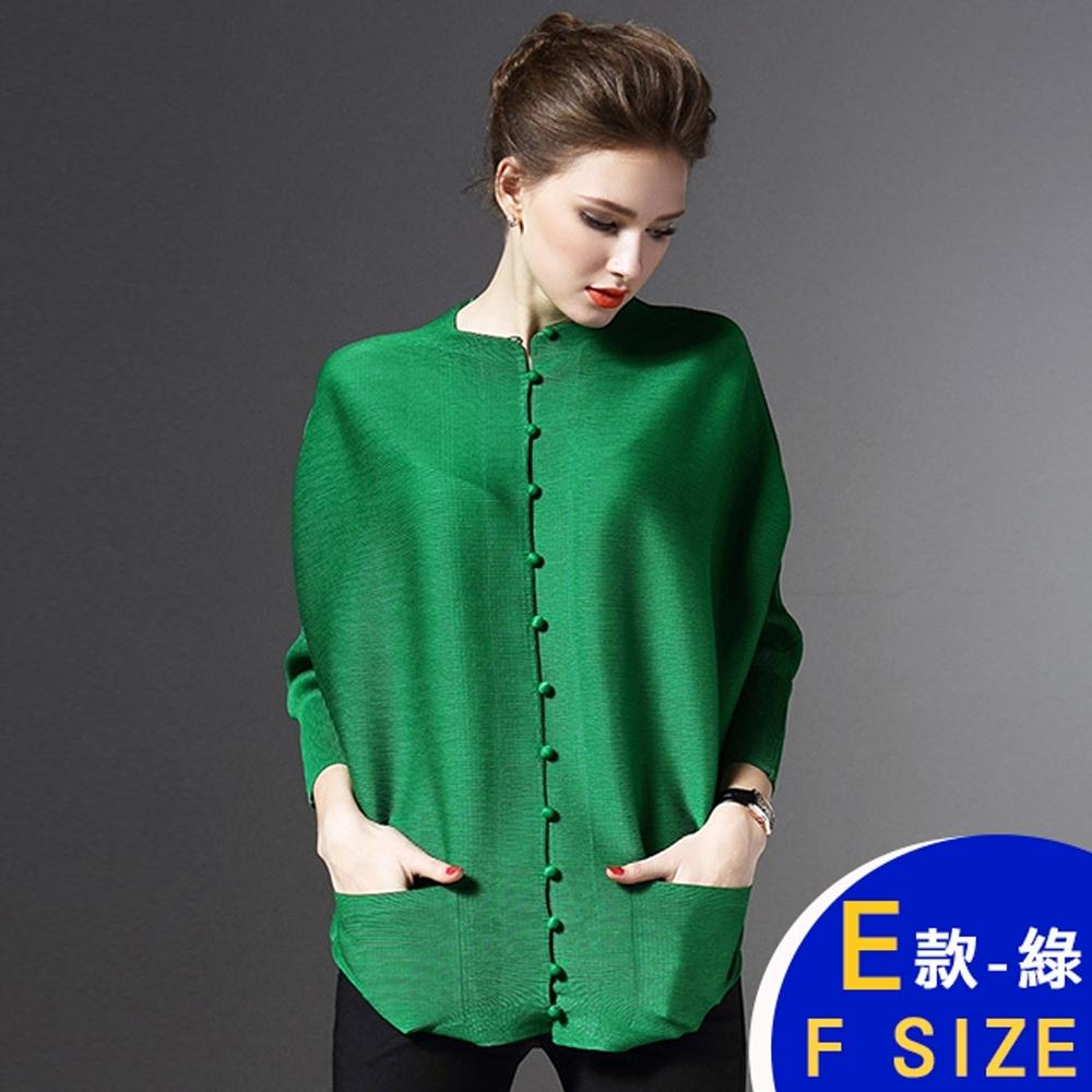 [時時樂限定]【KEITH-WILL】簡約顯瘦三宅風經典壓褶衣(共6款可選) (E款-綠)
