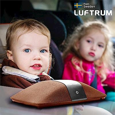 瑞典LUFTRUM 可攜式智能空氣清淨機-暖咖啡(401A-3)