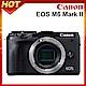 Canon EOS M6 Mark II (EOS M6M2) 單機身(公司貨) -預訂排隊賣場