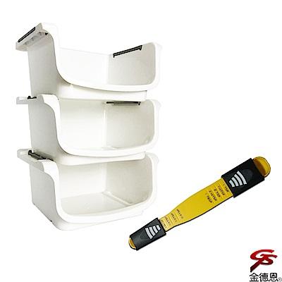 金德恩 台灣製造 三層分離疊放式居家置物收納架+九合一雙頭量勺