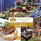 台北文華東方酒店 文華Cafe平日午間自助式饗吃吧(加價可用晚間及週末)