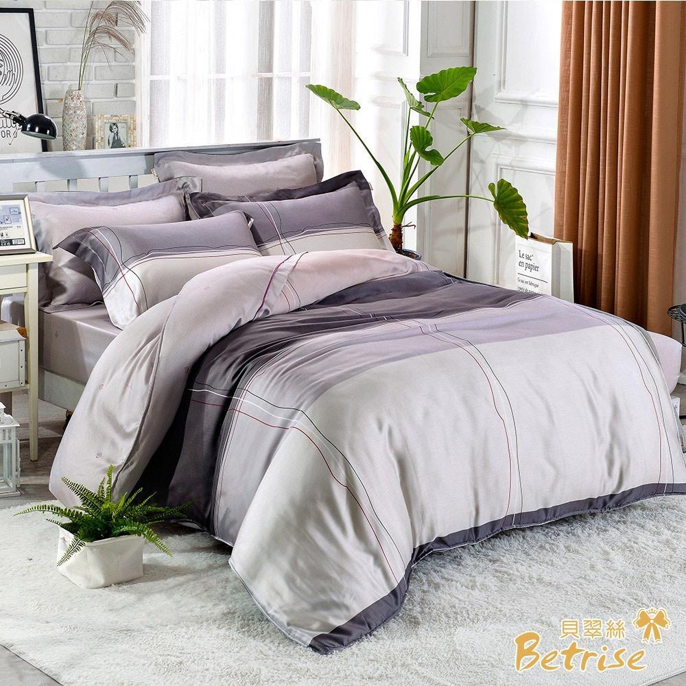 Betrise往事  加大-植萃系列100%奧地利天絲三件式枕套床包組
