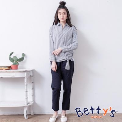 betty's貝蒂思 褲頭抽繩休閒長褲(深藍)