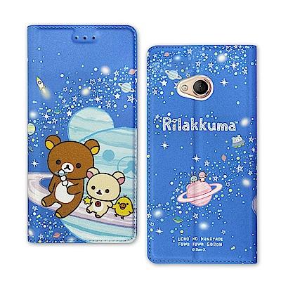 日本授權正版 拉拉熊 HTC U Play金沙彩繪磁力皮套(星空藍)