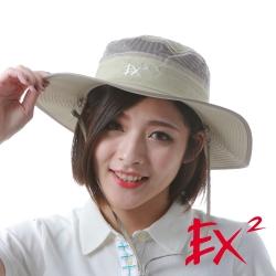 德國EX2 防蚊快乾遮陽帽367065