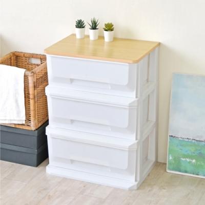 《HOPMA》DIY巧收三抽塑膠收納櫃/斗櫃/抽屜櫃-寬56X深40.5高66cm