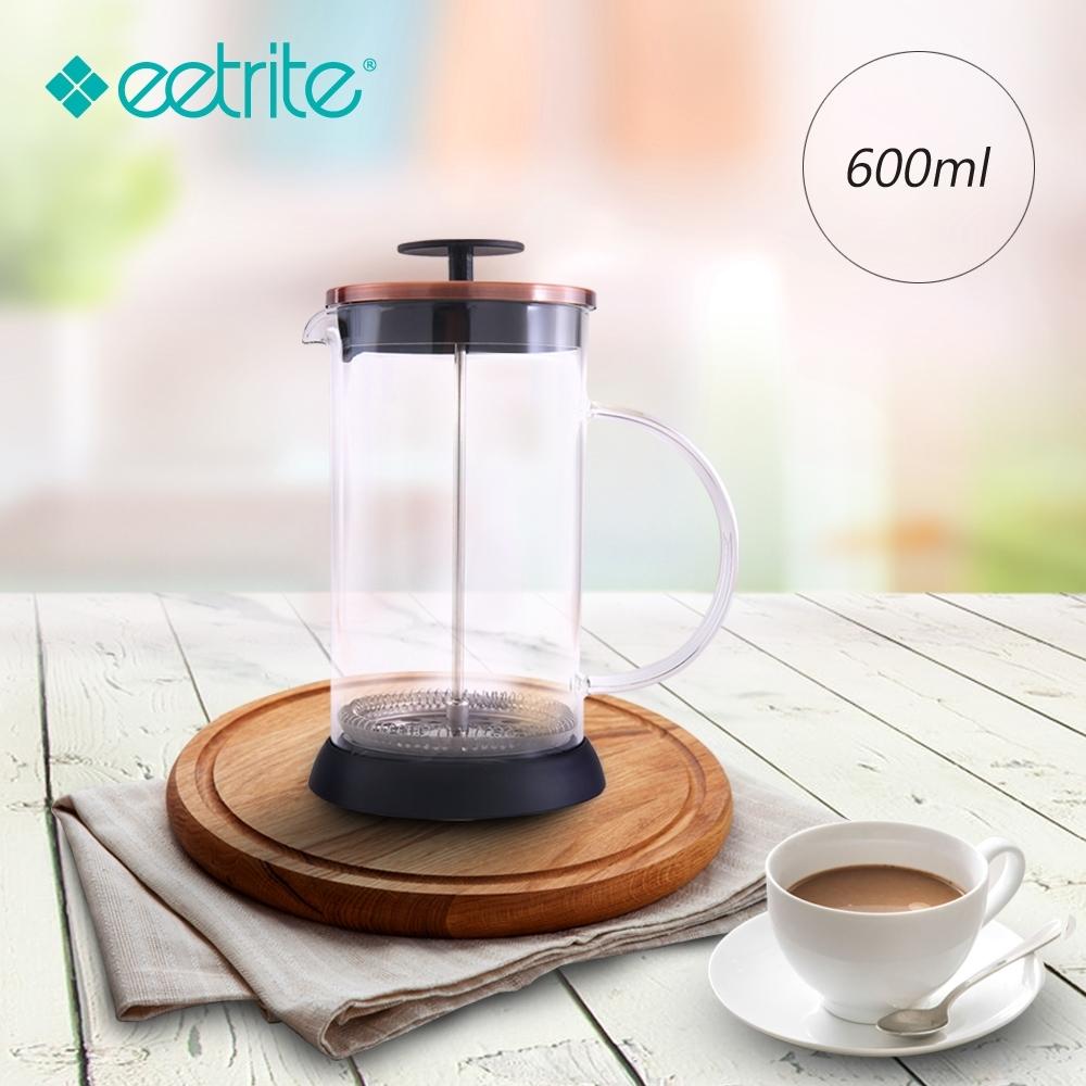 Eetrite伊萃特 法式玻璃濾壓壺-古銅金(600ml)