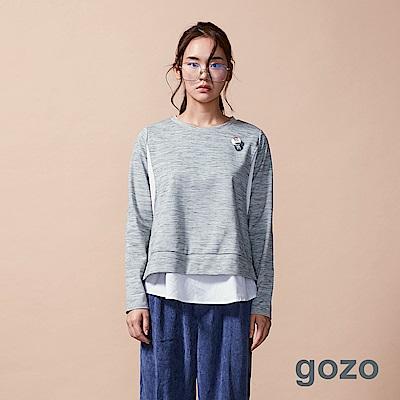 gozo 弧形挖空襯衫擺假二件上衣(二色)