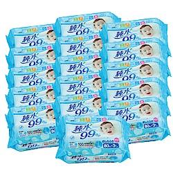 Weicker-純水99%日本製濕紙巾80抽48包/箱