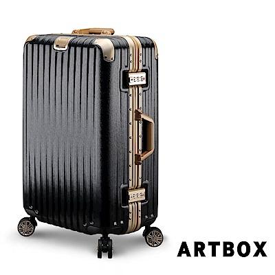 【ARTBOX】雅痞歐旅 20吋創新線條海關鎖鋁框行李箱(黑金)