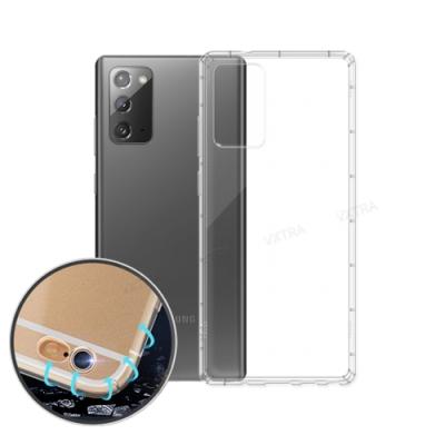 VXTRA 三星 Samsung Galaxy Note20 5G 防摔氣墊保護殼 空壓殼 手機殼