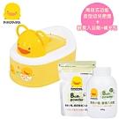 黃色小鴨《PiyoPiyo》兩段式功能造型幼兒便器+酵素入浴劑+補充包/400g+500g