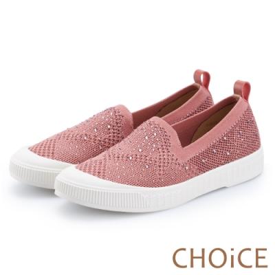 CHOiCE 華麗運動風 水鑽針織布面厚底休閒鞋-桃紅