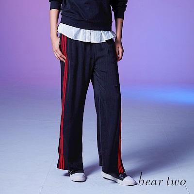 beartwo 下擺側開釦撞色運動寬長褲(2色)