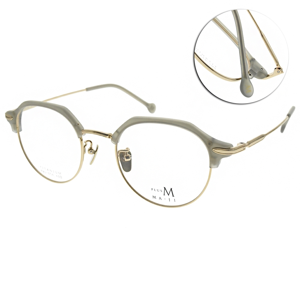 MA-JI MASATOMO 光學眼鏡 設計眉框款 鈦/金-灰 #PMJ054 C1