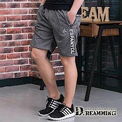 Dreamming 美式字母滾邊抽繩彈力休閒運動短褲-共二色