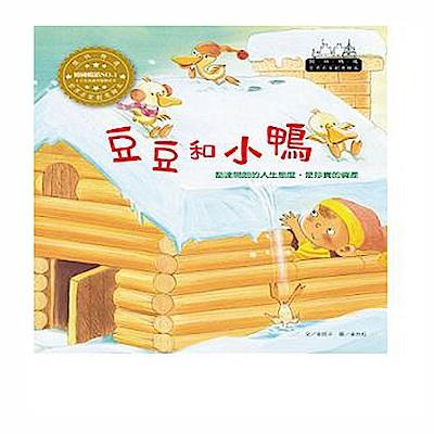 閣林 波隆那插畫獎-豆豆和小鴨(1書1CD)