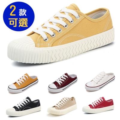 [時時樂限定]韓國KW美鞋館-渡假休閒運動風厚底帆布鞋和涼鞋(5款可選)