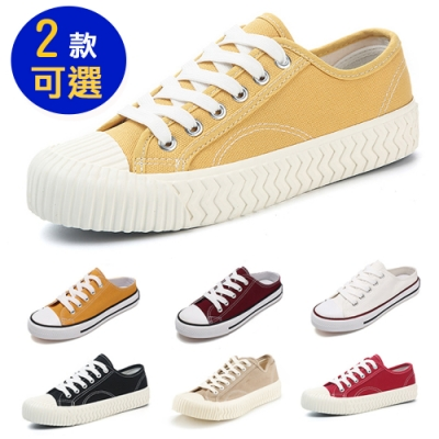[時時樂限定]韓國KW美鞋館-不敗經典休閒綁帶厚底帆布鞋(2款可選)