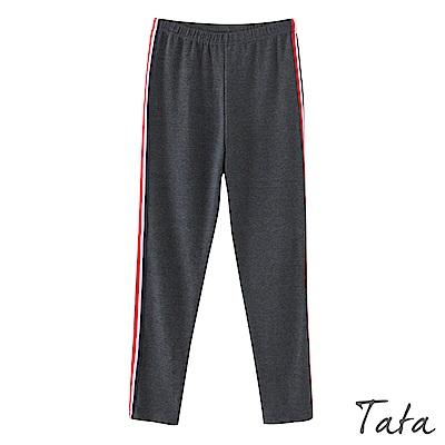 高腰彈力側條紋內搭褲 共三色 TATA