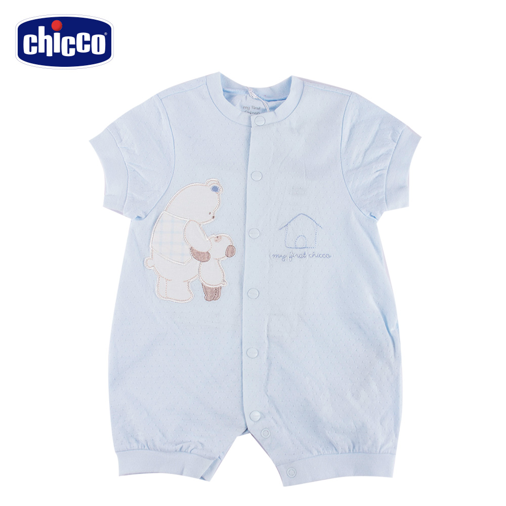 chicco-透氣素色短袖兔裝-藍(3-12個月)