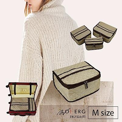 MOIERG-行李箱隨身收納袋Pouch (M size) 拆洗便