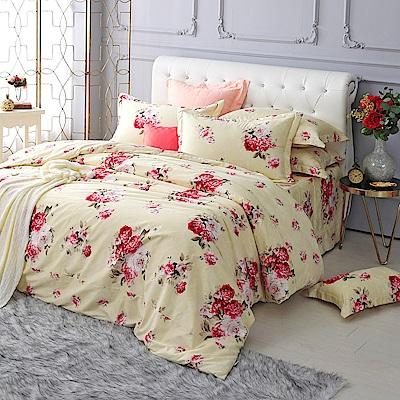 MONTAGUT-華貴牡丹園-200織紗精梳棉-鋪棉床罩組(黃-加大)