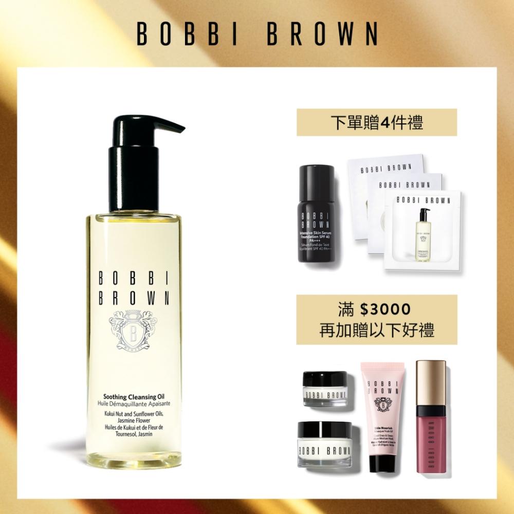 【官方直營】Bobbi Brown 芭比波朗 沁透茉莉淨妝油 200ML
