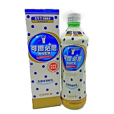 可爾必思 乳酸菌發酵乳(500ml)