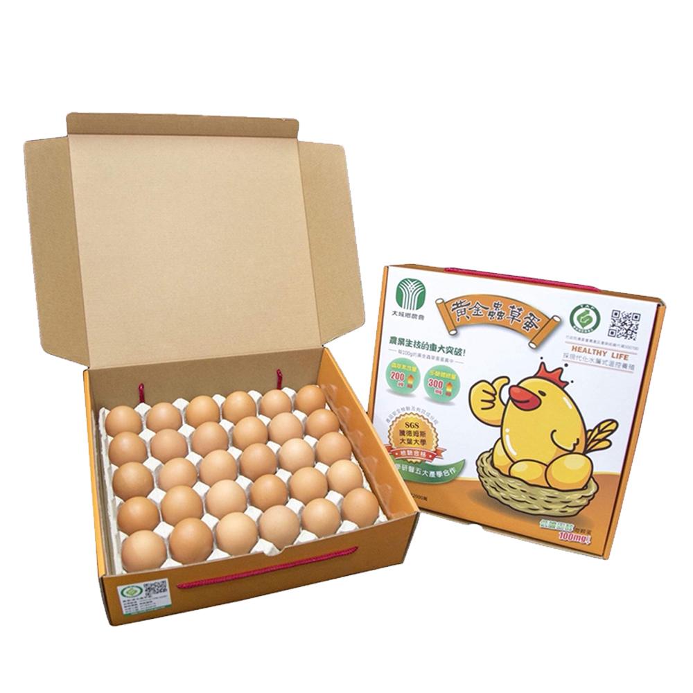 大城鄉農會 健康低膽固醇黃金蟲草蛋(30顆/盒)