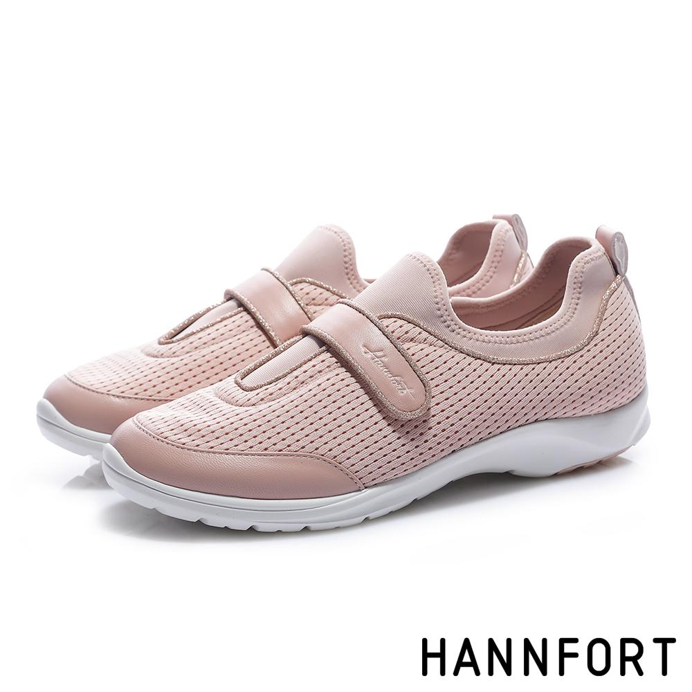 HANNFORT EASY WALK質感鑽砂氣墊健走鞋-女-嫩粉晶