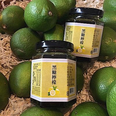 黑糖檸檬150mlx4瓶