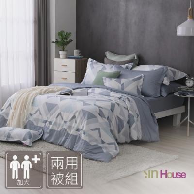 IN-HOUSE-三角藍菱-精梳棉防蚊防蟎兩用被床包組(加大)