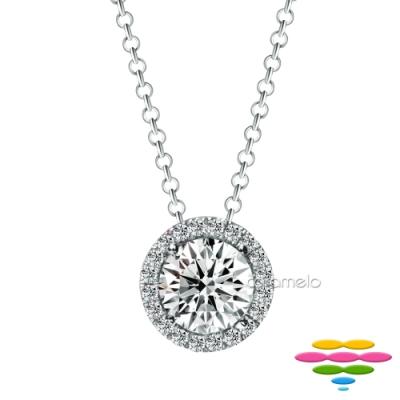 彩糖鑽工坊 30分 H/VS 鑽石項鍊