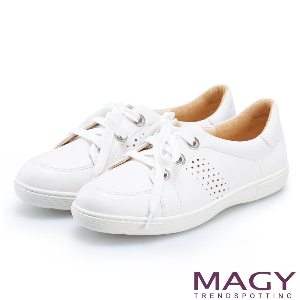 MAGY 經典休閒 質感牛皮打洞綁帶休閒鞋-白色