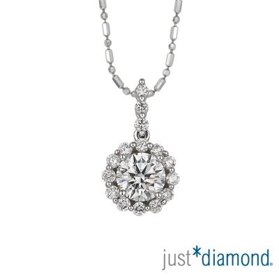 Just Diamond 富麗系列18K金鑽石吊墜