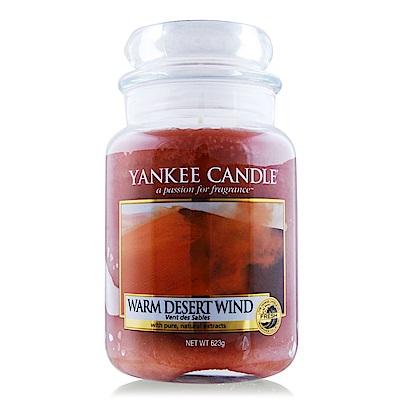 YANKEE CANDLE 香氛蠟燭-溫暖的沙漠風Warm Desert Wind623g