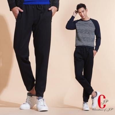 Christian 時尚創新機能彈性縮口褲_黑 (HW623-5)