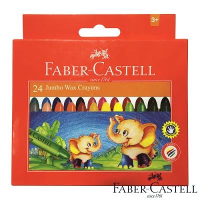 Faber-Castell 粗芯蠟筆大象24色 120039