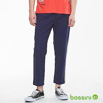 bossini男裝-及踝9分褲02藏藍色