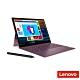 Lenovo Yoga Duet 7i 13吋2 in 1觸控筆電 (I7-10510U/16G/512G/WIN10/幽蘭紫) product thumbnail 1