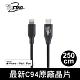 TCSTAR TYPE C轉LIGHTNING充電傳輸線 TCW-C31A5250BK product thumbnail 1