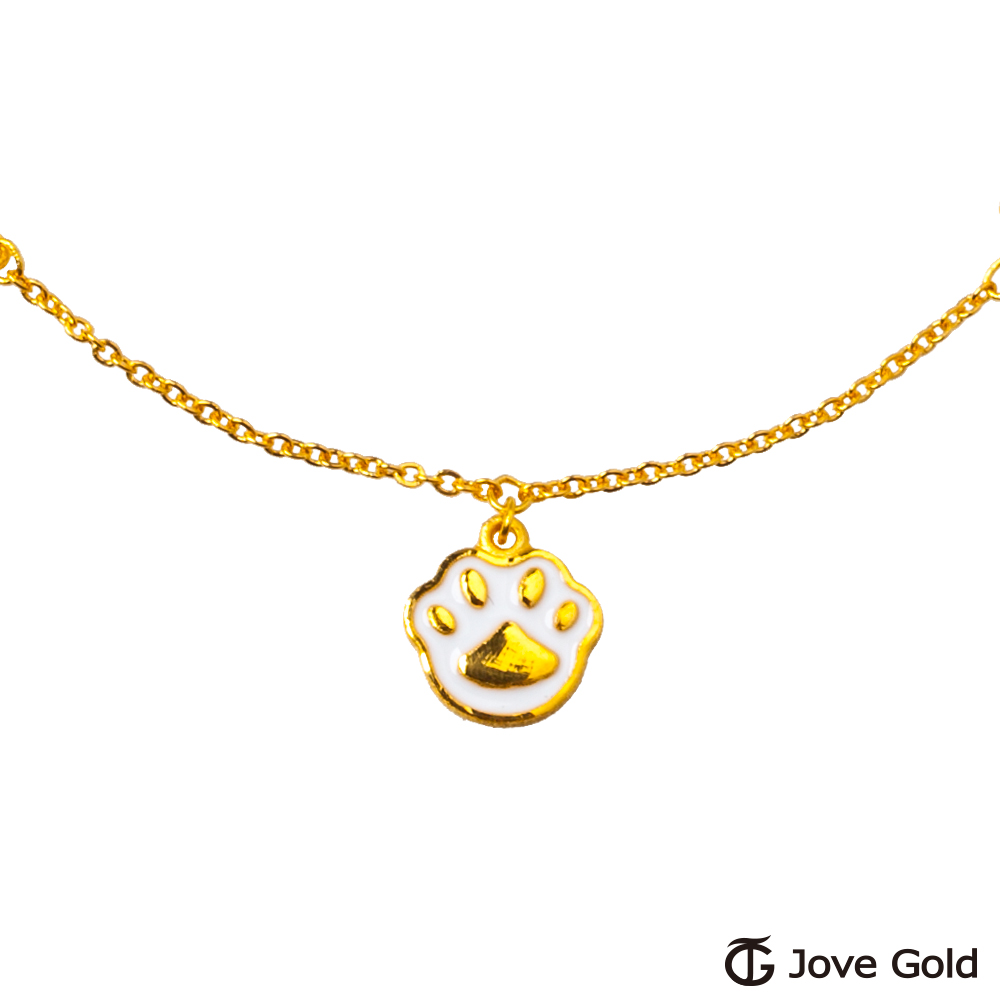 Jove Gold 漾金飾 萌寶貝黃金手鍊