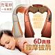 【MASSAGER】2代無線 多功能6D熱敷披肩按摩帶 肩頸按摩器(充電款) product thumbnail 1