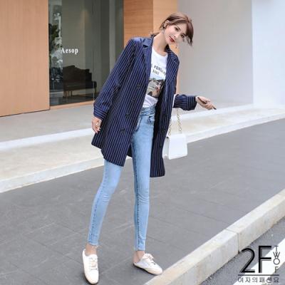 2F韓衣-排扣條紋西裝風衣外套-藍色(S)