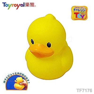 【任選】日本《樂雅 Toyroyal》洗澡玩具-軟膠鴨子
